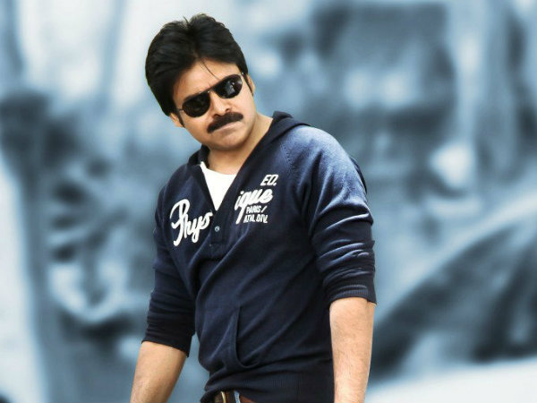 Pawan Kalyan To Announce New Political Party