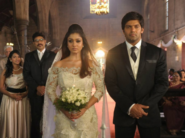 Raja Rani Releasing On 14th March