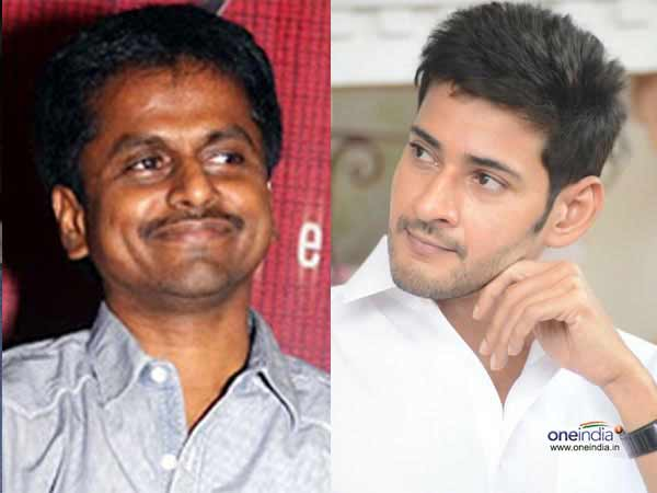 I want to do a film with Mahesh : Murugadoss