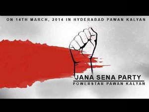 About pawan's 'Jana Sena' launch