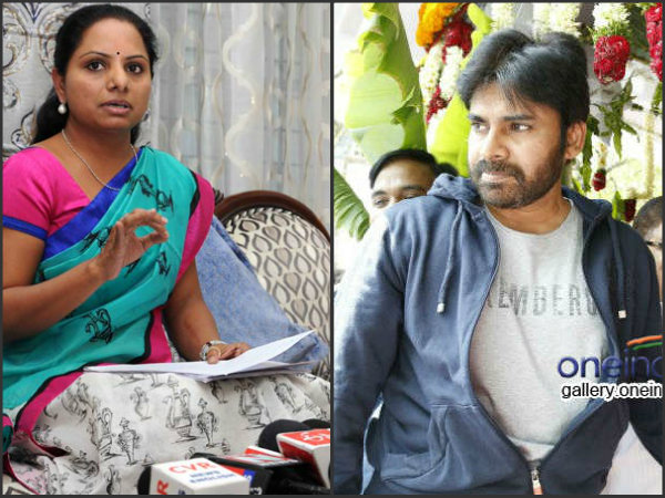 TJF leader Kavitha demands pawan kalyan