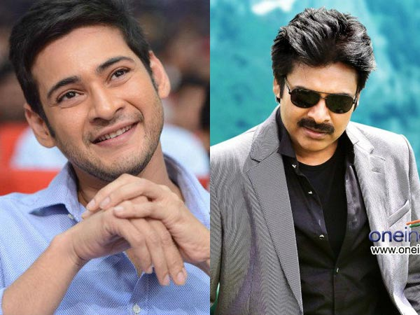 Mahesh Babu comments on Jana Sena Party?