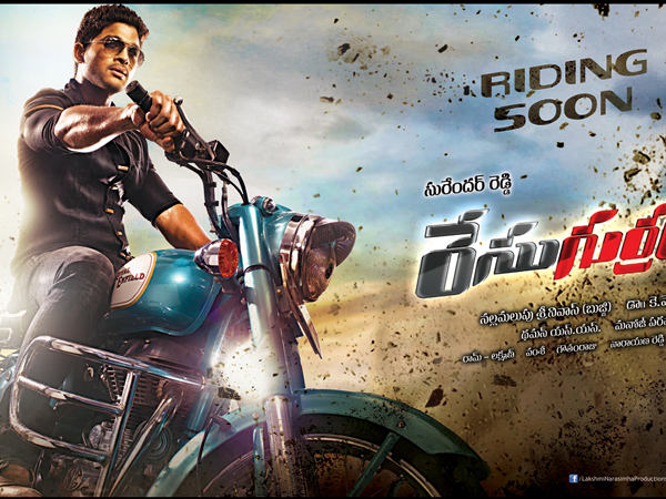 Rumors on Race Gurram movie