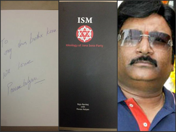 It's Pawan Kalyan gift to Kona Venkat