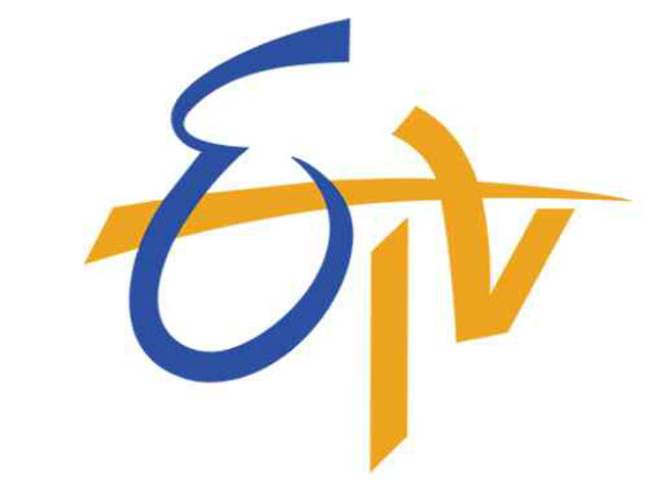 ETV sets new trend in film telecasting