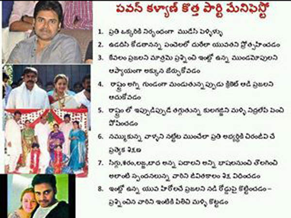 Anti Pawan Fans publicity in Face book