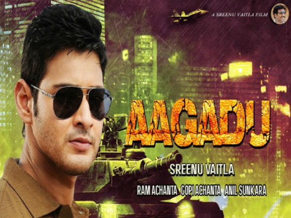 Mahesh's 'Aagadu' is a sequel to Dookudu