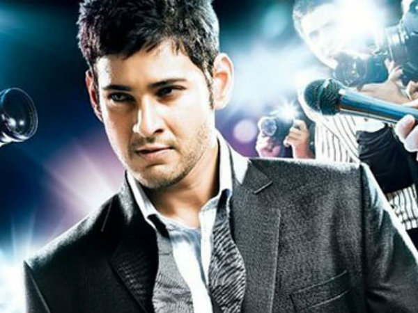 Namrata talks about Mahesh Babu