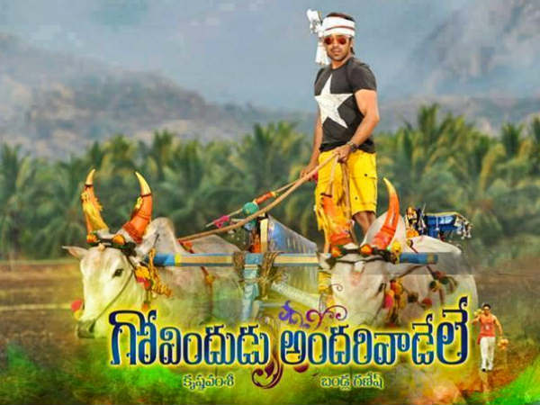 Prakash Raj as Ram Charan Grandfather in Govindudu Andarivadu