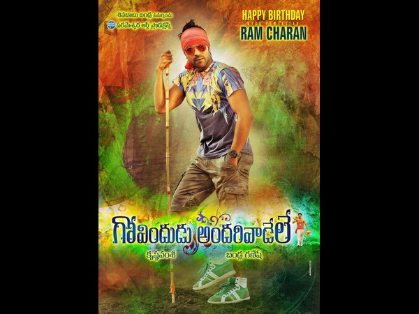 Ram Charan's Govindudu Andarivadele on Oct 1?