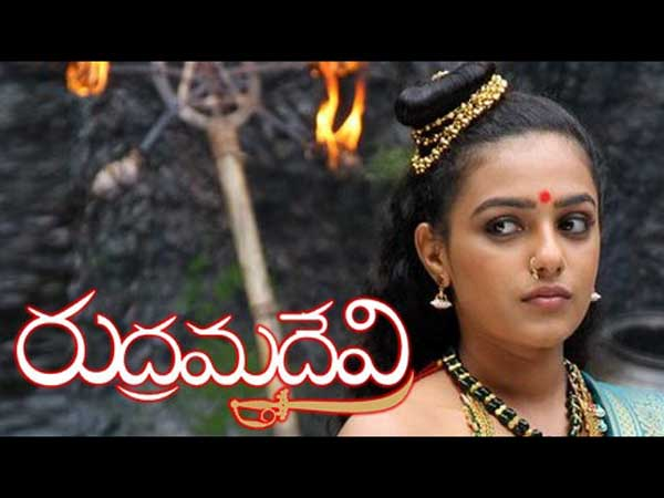 Nithya Menon as Mummidamma in the film Rudhramadevi