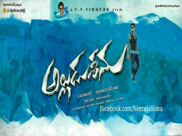 VV Vinayak's Alludu Srinu logo released