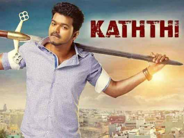 Vijay's 'Kaththi' first look copied