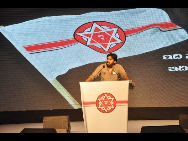 Pawan Kalyan's Jana Sena Party in talk