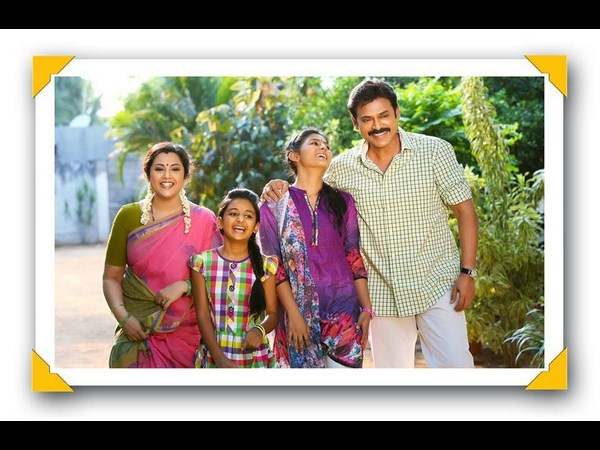 venky's Drishyam - Theatrical Trailer