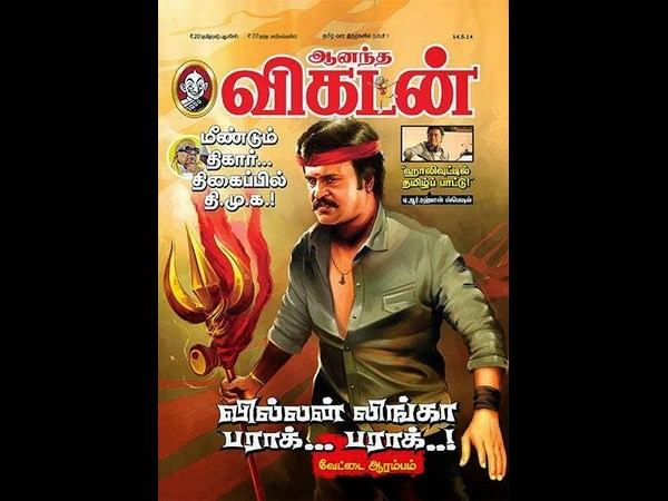 Villagers try to stop Rajinikanth's 'Lingaa' shooting