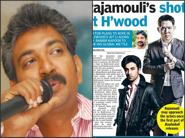Rajamouli about Hollywood Film