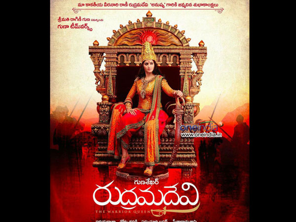 Mystery: Jewels stolen from Rudrama Devi Set