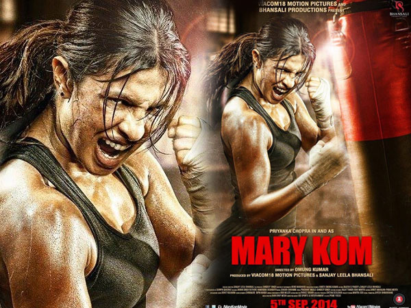 Mary Kom official trailer: Dont miss it !