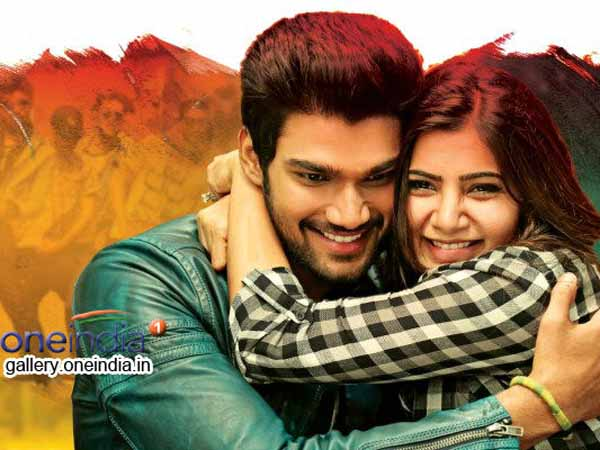 Alludu Seenu telugu Movie preview