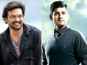 Mahesh, Ashwini Dutt, Puri movie from November