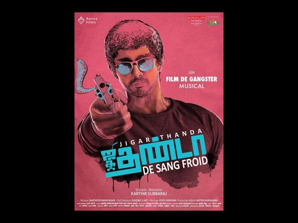 Siddharth film titled De Sang Froid