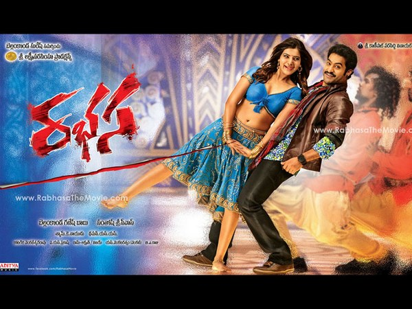Rabhasa Movie - Latest Comedy Teaser