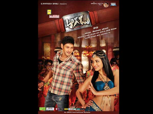 Shruti Haasan in Aagadu item song!