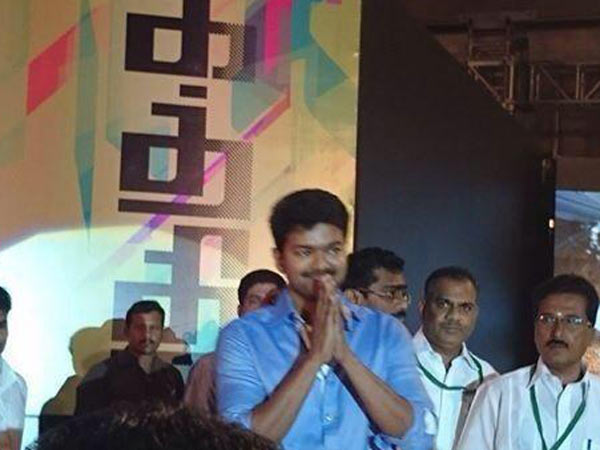 Hero Vijay Said he is Not A Traitor