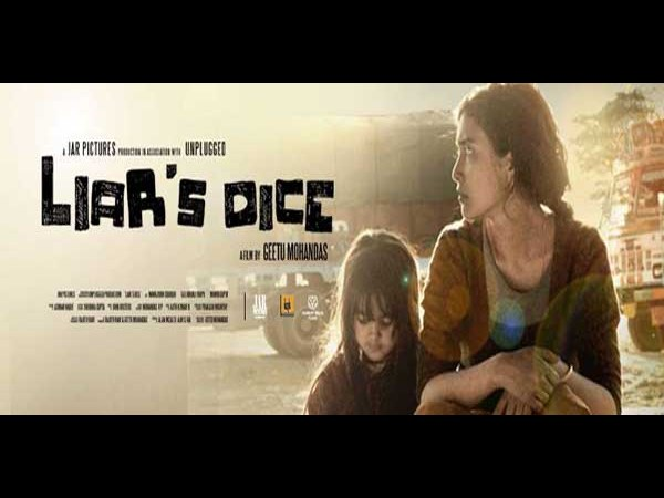 Liar's Dice is India's official Oscars pick Story