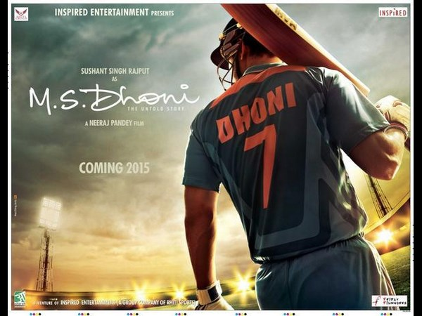 First Look: M.S. Dhoni, Sushant Singh Grabs Captaincy