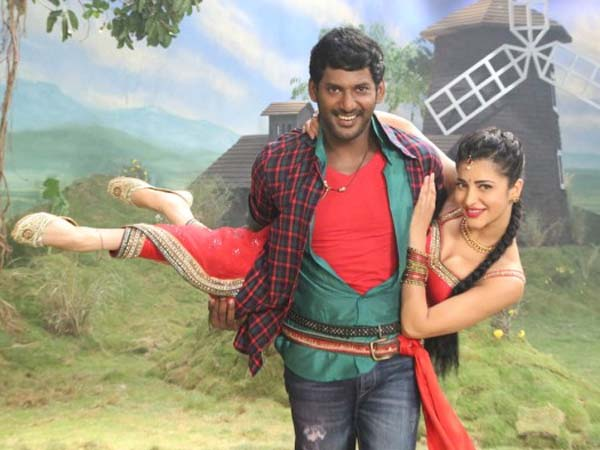 Vishal's Pooja Theatrical Trailer released