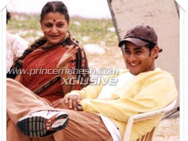 Mahesh Babu rare photo with mother