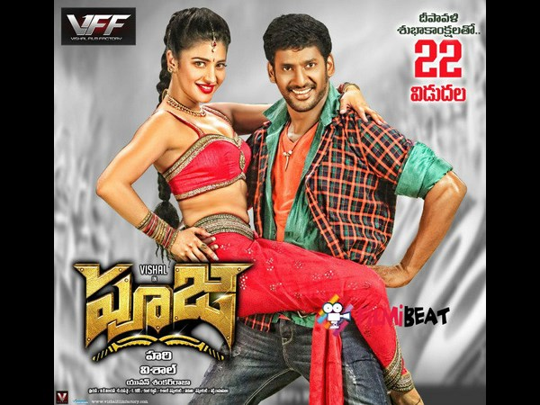 Vishal's Pooja  movie review