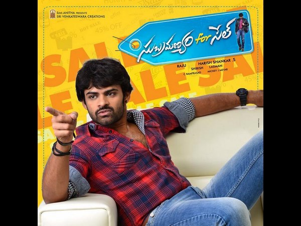 Sai Dharam tej's 'Subrahmanyam For Sale' first look