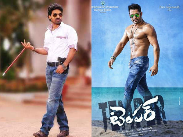 Temper, Pataas Audio Functions Has been canceled?