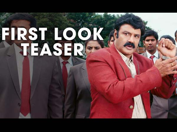 New Year Treat: Balakrishna's 'Lion' Teaser Released