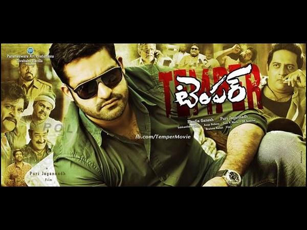 Ntr's Temper first show centre & timing in Hyderabad
