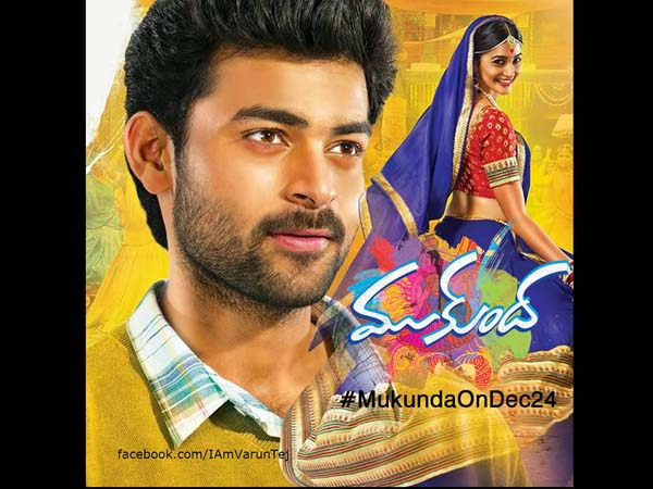 Varun Teja's Mukunda Total Collections