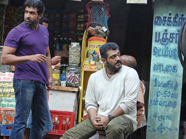 Yennai Arindhaal: Ajith Fans Got Disappointed!