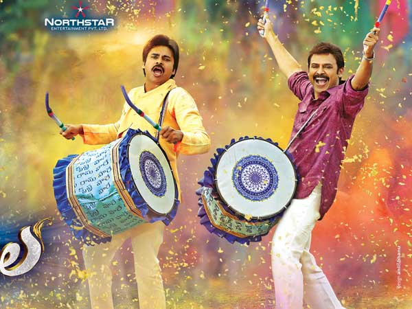 Gopala Gopala business closed with deficit