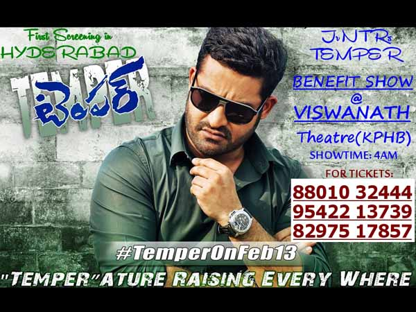 TEMPER Special Screening At Viswanath Theatre