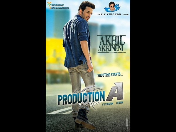 Akhil - vinayak's movie First Look posters