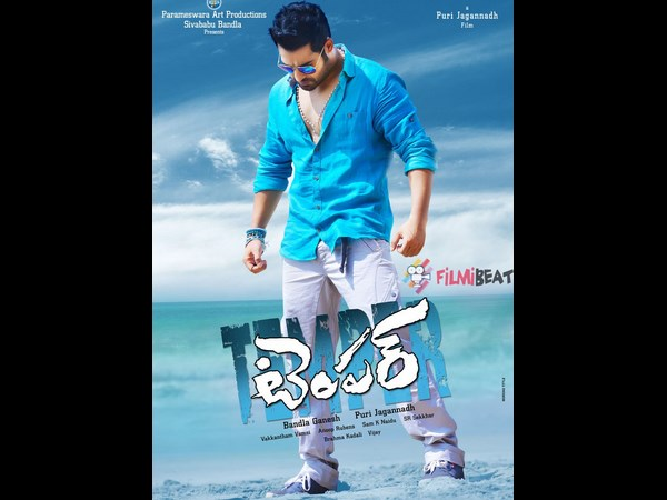 Temper 1st Day Collections