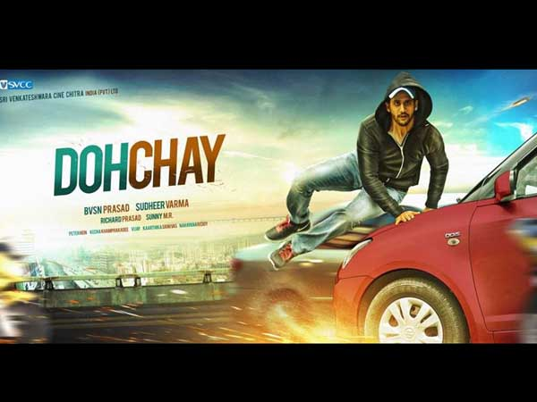 Naga Chaitanya 'DohChay' first look