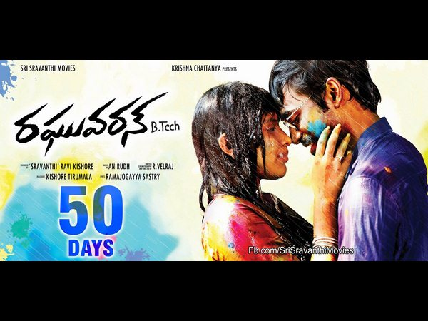 First 50 days Telugu movie for Danush