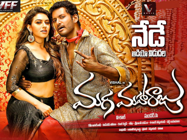 Vishal's 'Maga Maharaju' confirmed for 27th February