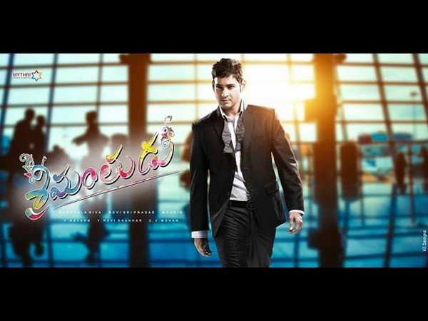 Fake First Look Of Mahesh Babu's Srimanthudu