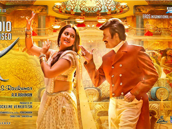 Lingaa caused 21cr loss to TN Govt