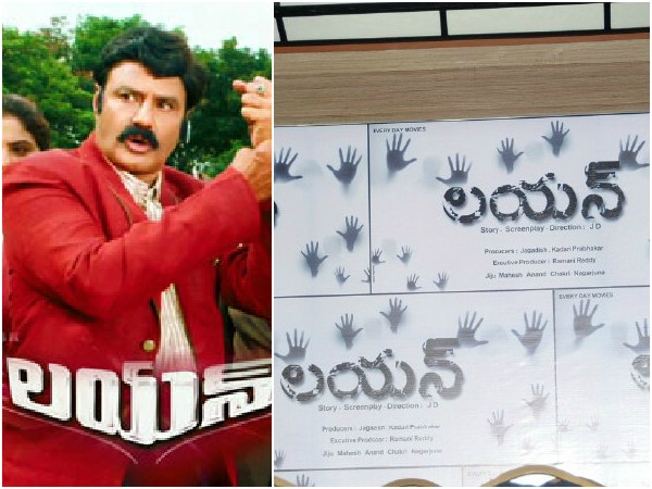Lion is my title : controversy over Balayya Movie Title !